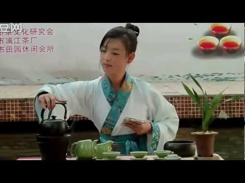 Chinese Tea Ceremony -