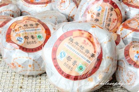 Шу Пуэр в мандарине
