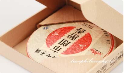 Покупайте Шy Пуэр Bu Lang Chun Xiang, Март 2010г. в интернет магазине Чайная Философия по выгодной цене!