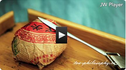 Покупайте пуэр точа в интернет магазине Чайная Философия по выгодной цене!