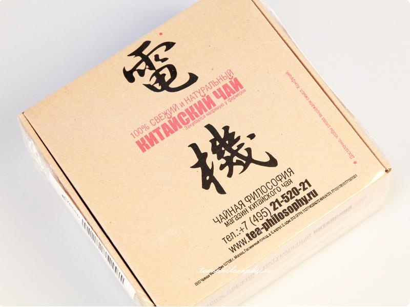 Набор настоящего китайского чая для ценителей. Заказывайте целебные наборы для себя и в подарок близким!